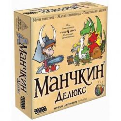 Манчкин Делюкс (на русском)