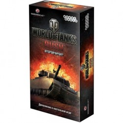 World of Tanks: Rush. Второй фронт (на русском)