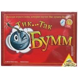Тик Так Бумм (на русском)