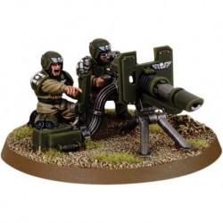 Кадианская Команда Тяжелого Вооружения Имперской Гвардии (Imperial Guard Cadian Heavy Weapon Team)