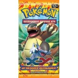 Pokemon: Бустер издания XY2 Огненная Вспышка (на русском)
