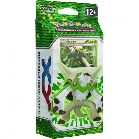 Pokemon: Стартовый набор Калоса ''Чеснот'' издания XY0