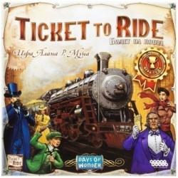 Билет на Поезд. Америка (на русском)