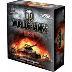 World of Tanks: Rush. Подарочное Издание (на русском)