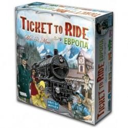 Билет на Поезд. Европа. 3я редакция (на русском)