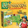 Каркассон: Альпийские луга (на русском)