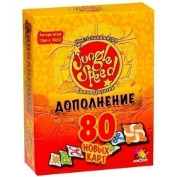 Дикие Джунгли (дополнение, на русском)