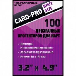 Прозрачные протекторы Card-Pro Dixit Size для настольных игр (100 шт.) 81х122 мм