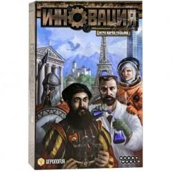 Инновация. 2е издание (на русском)