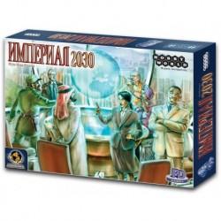 Империал 2030 (на русском)