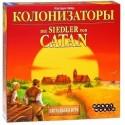 Колонизаторы, новая редакция (на русском)