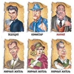 Мафия c Масками. Подарочный набор (на русском)