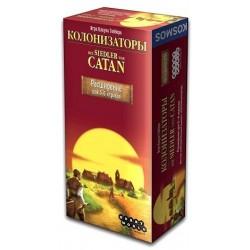 Колонизаторы. Расширение для 5-6 игроков (на русском)